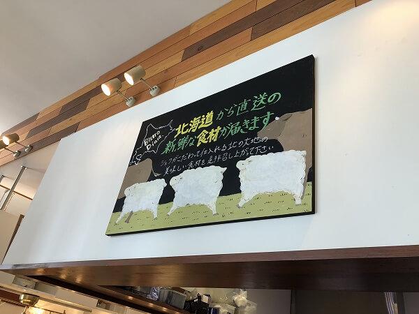 ビストロダイア新栄