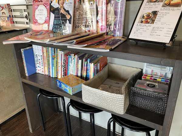 食パン専門店ベーカリーカフェLarge(ラルジュ)