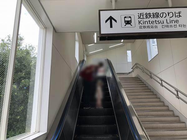 伊勢志摩旅行 名古屋から賢島へ