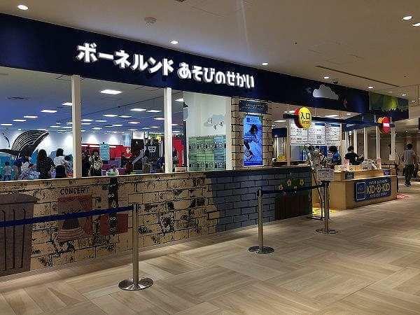 名古屋駅子連れスポット