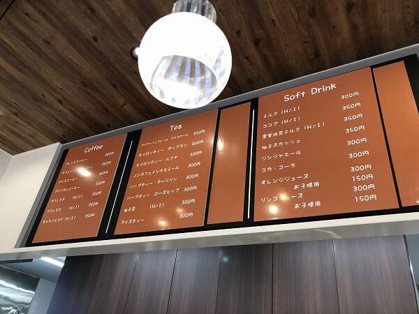 ビスコットカフェ こすたりか