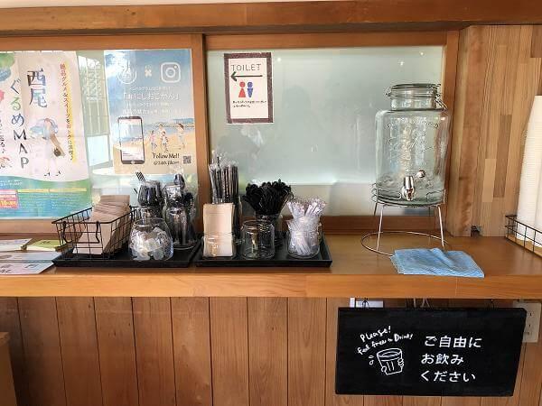 抹茶ラボ 西尾伝想茶屋店