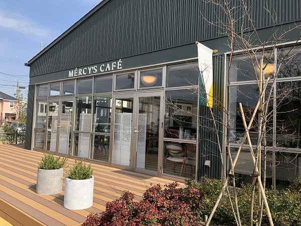 田原メルシーズカフェ(MERCY'S CAFE)
