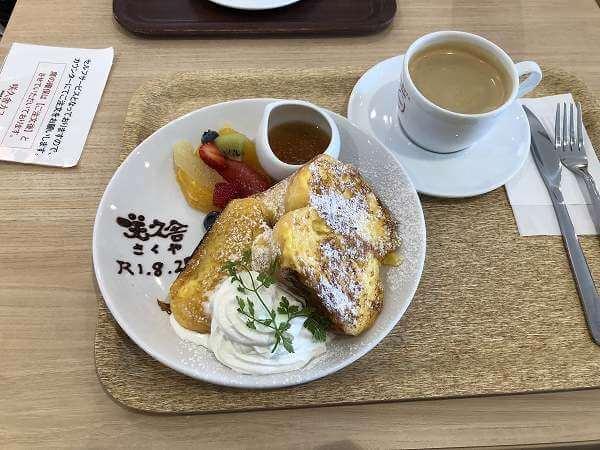 恵那川上屋御嵩インター店