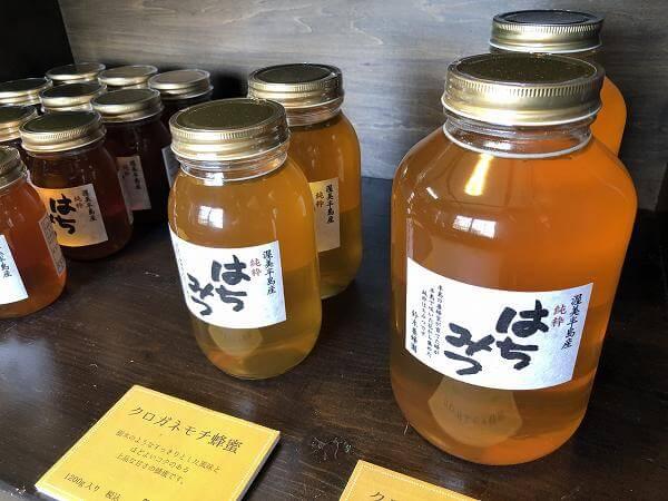 田原市の鈴木養蜂園のはちみつ