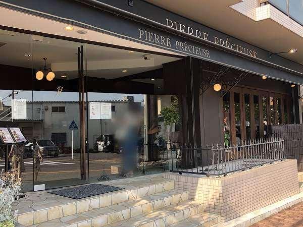 ピエールプレシュウズ覚王山店