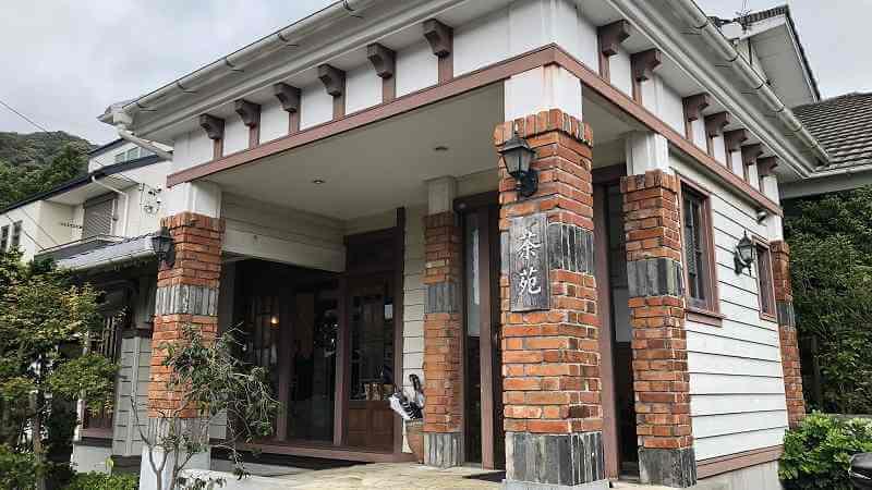 田原市のコーヒー店コーヒー家茶苑