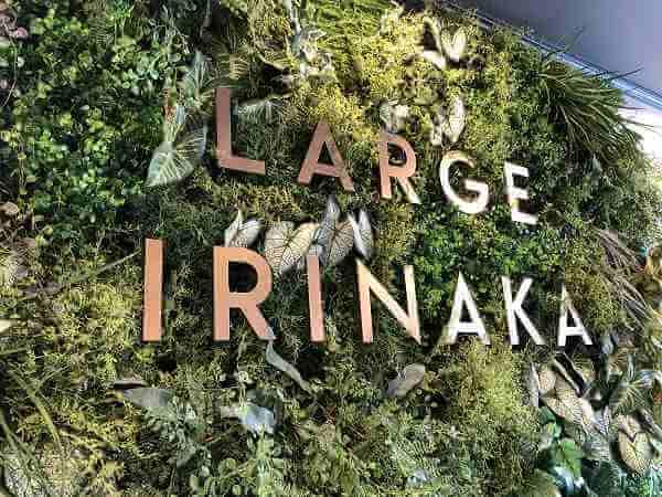 ラルジュ 杁中 (LARGE IRINAKA)のモーニング