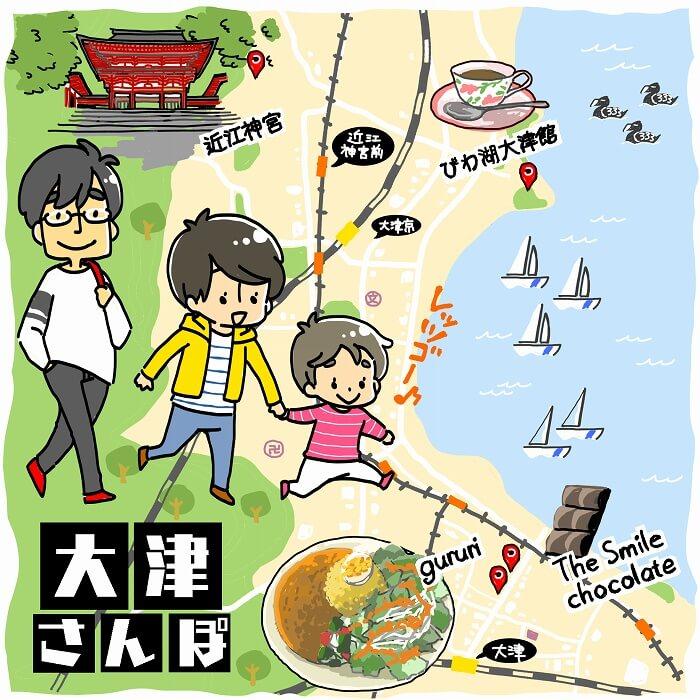 滋賀県大津市へ子連れ旅行
