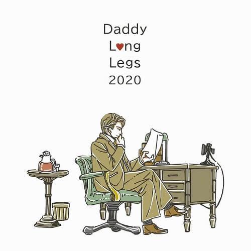 2020年観劇記録まとめ